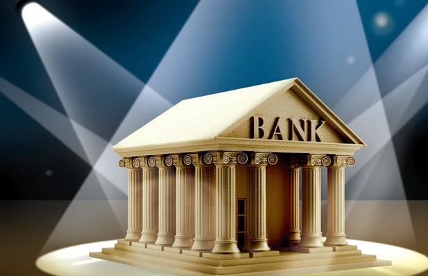 People facing difficulties for banking services in Mikwakhola
