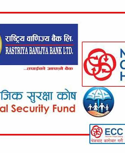 Social Security Fund starts e-payment for disbursement