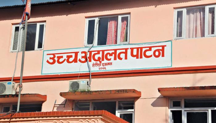 Case Filed on Tax Evasion at Patan High Court