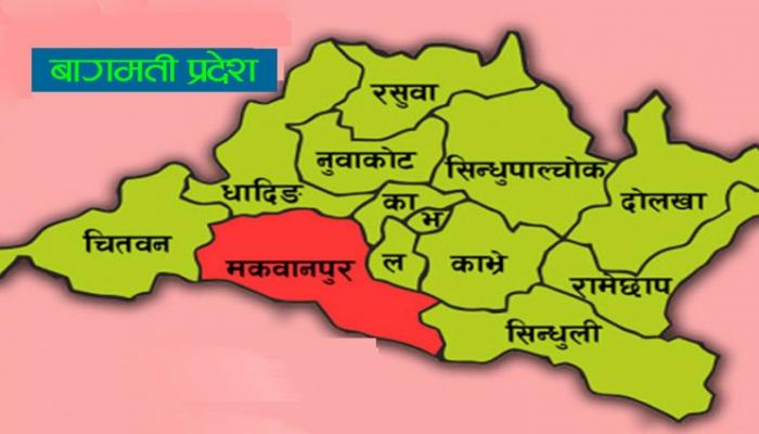 Bagmati Province Assembly session summoned on January 7