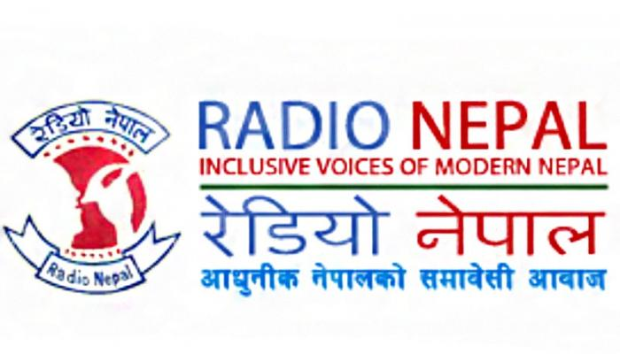 Radio Nepal organises nation-wide open modern song competition