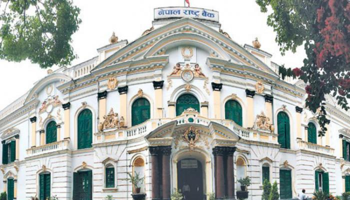 NRB launches online portal